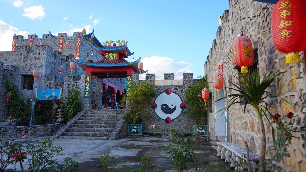 Burg im Santichon Chines Village