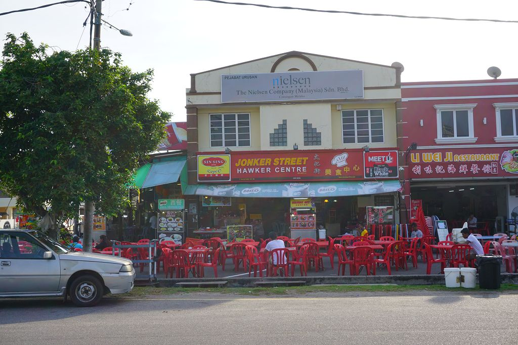 Das Jonker Street Hawker Center in Melaka