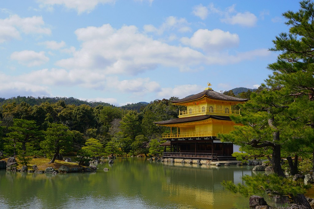 Kinkaku-ji Tempel in Kyoto Japan