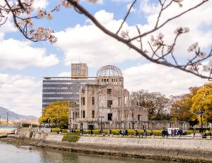Das Gebäude Atomic Bomb Dome in Hiroshima Japan